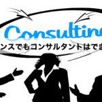 大企業のマーケティング成功事例7+1選