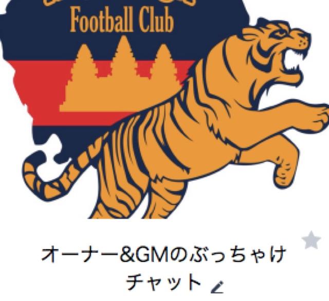サッカークラブの経営の裏側を見られるって知ってる?!スポーツマーケティングの事例を紹介。