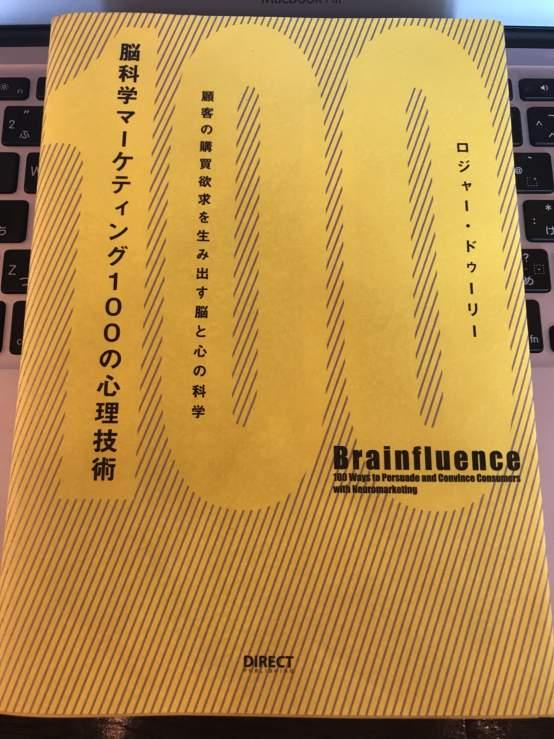 【厳選!】独学でコピーライティングを学ぶ際のオススメ本3選!
