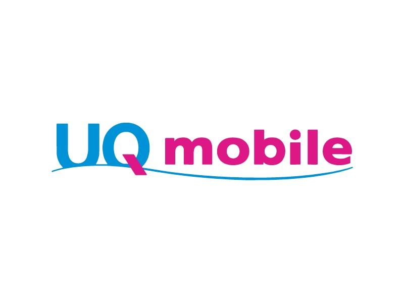UQ(ユーキュー)モバイルの特徴とメリット・デメリット。格安SIMの中でダントツの通信速度を誇る。