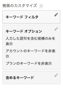ロングテールキーワードの探し方【5選】をサイト運営者に知ってほしい