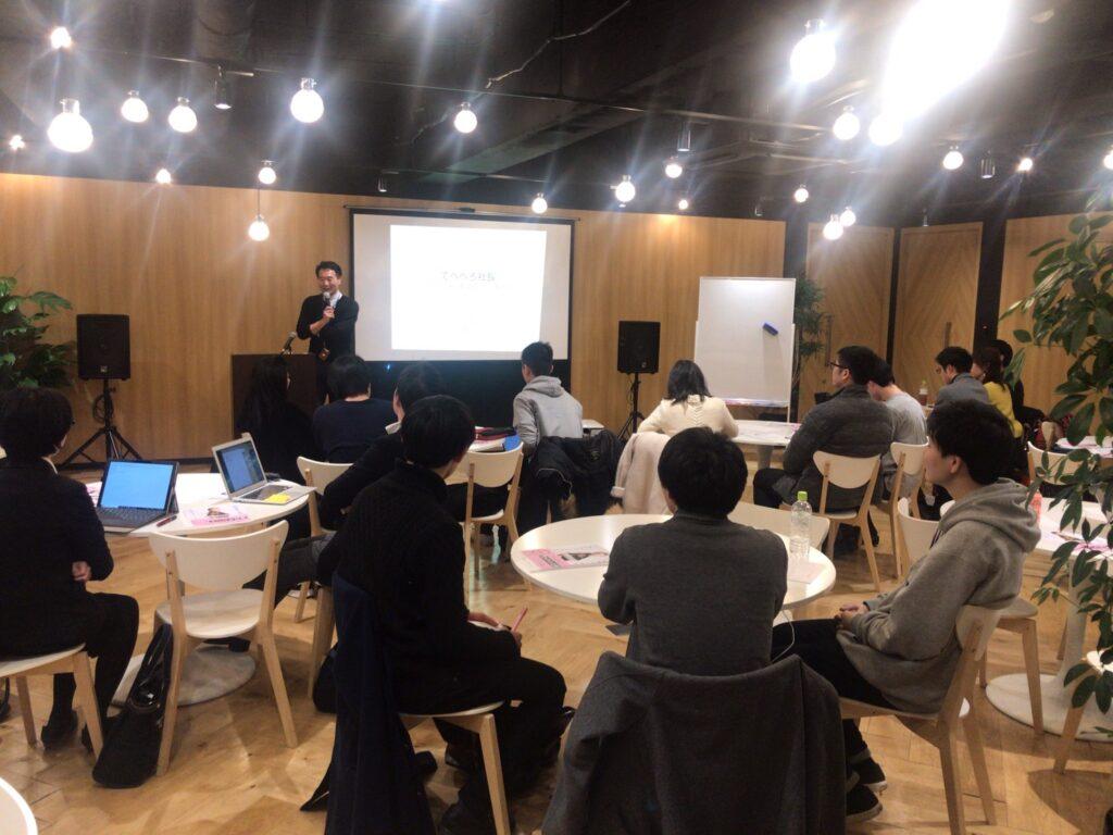 株式会社ビズオーシャン代表・堀貢一さんのセミナーに潜入!