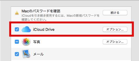 iClouud Drive
